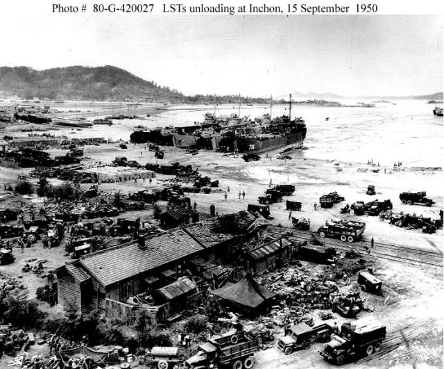 Sust MDP - Inchon landing - US Army